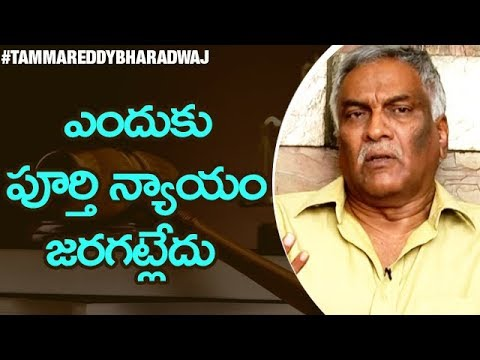 From Justice to Injustice in India | Tammareddy Bharadwaj about Indian Government