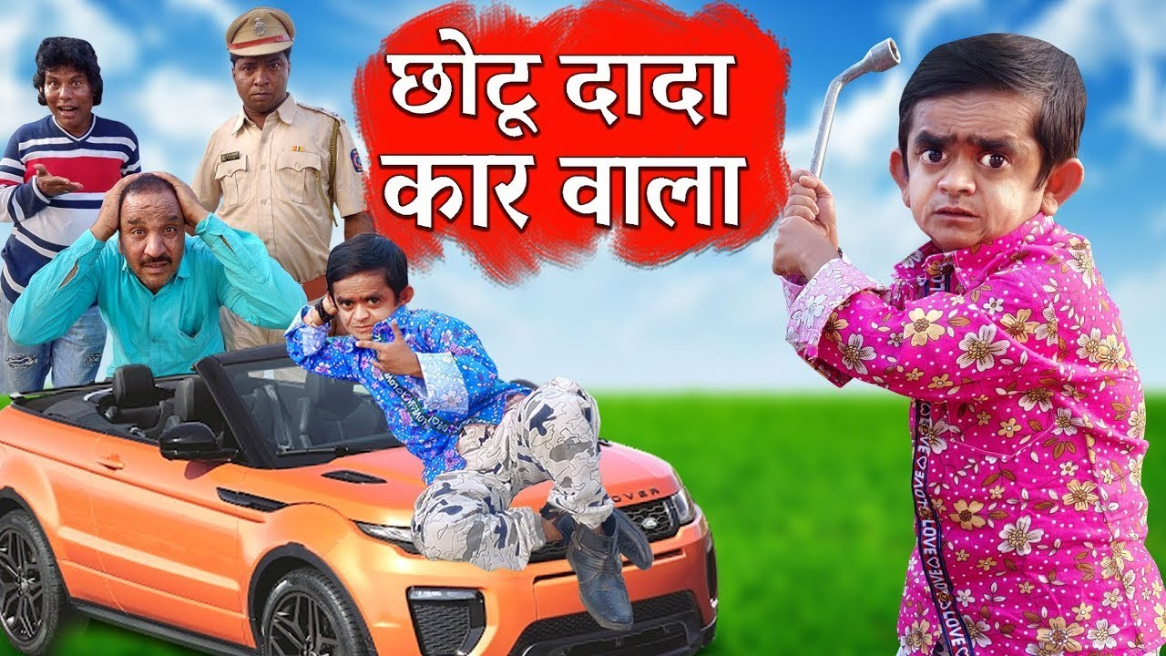 CHOTU DADA CAR WALA | छोटू दादा कार वाला | Khandesh Hindi Comedy | Chotu Comedy Video
