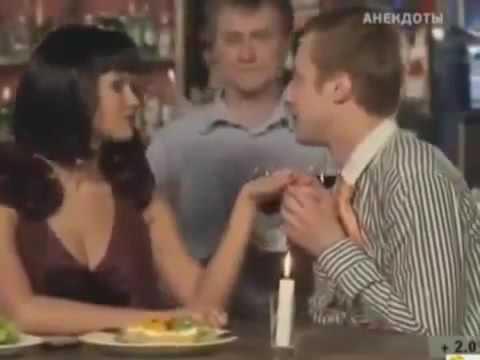 знакомство в баре исполнители