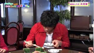 富山の焼肉屋、大将軍です。 品川庄司の庄司さんが食べにきてくれました...