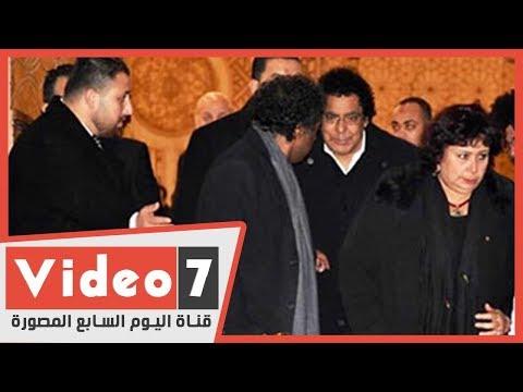 وزيرة الثقافة ويسرا ولطيفة ورئيس الأوبرا في عزاء زوج شقيقة محمد منير  - 20:00-2020 / 1 / 13