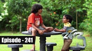 Sidu  Episode 241 10th July 2017 Thumbnail