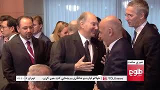 LEMAR NEWS 21 November 2018 /۱۳۹۷ د لمر خبرونه د لړم ۳۰ نیته