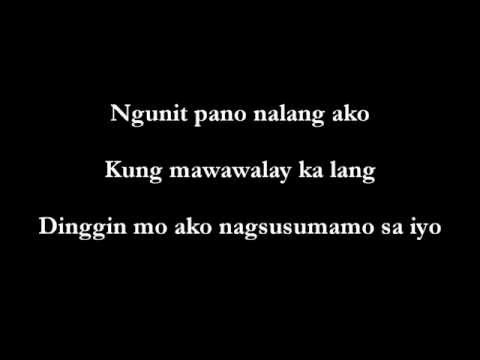 Umaasa lang sayo lyrics 6 part invention
