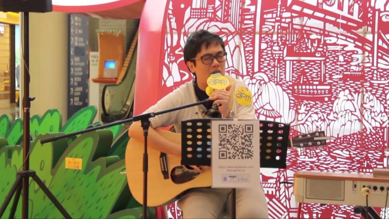 鄺柏廉 - 衣櫃裡的男人 (鍵琴伴奏 Chan-hei) @ Apm Live Show 3.9.2014 - YouTube