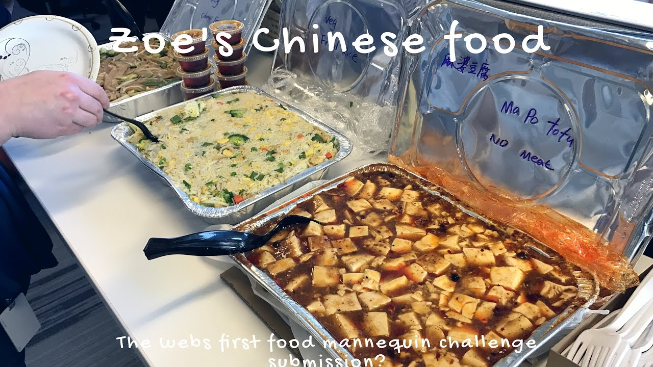Zoe S Chinese Food In Somerville Ma