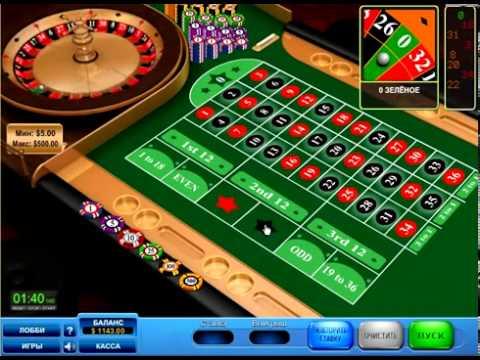 obigrat-kazino-stabilniy-zarabotok-na-internet-ruletke