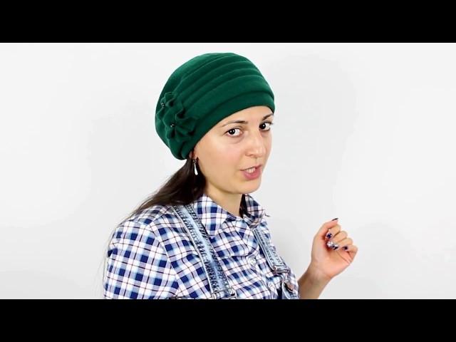 Шапка, Сири Зеленая