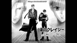 descarga TOKYO CRAZY PARADISE manga completo
