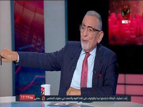 القيعي: النادي الأهلي منساش مؤمن زكريا.. بس انتم اللي محتاجين تفتكرو