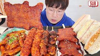 피카츄돈까스 닭꼬치.. 떡볶이.. BTS가 먹었던 인기…