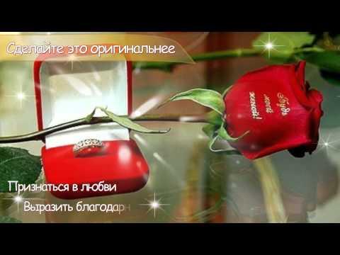 Говорящие цветы   надписи и фото на цветах Молдова