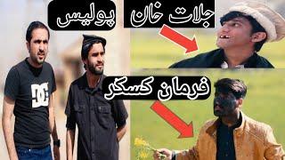 police 1 star part 2 |zindabad vines| pashto funny video