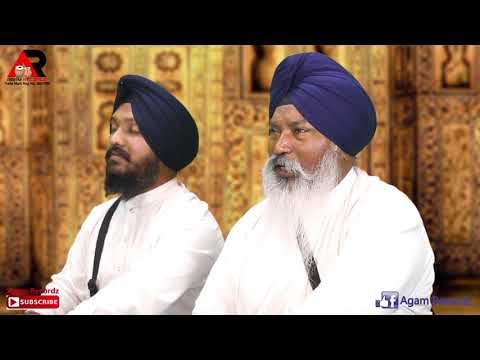 Kabeer Har Kaa Simaran | Bhai Sewak Singh Bhai Rajwinder Singh Chandigarh Wale |
