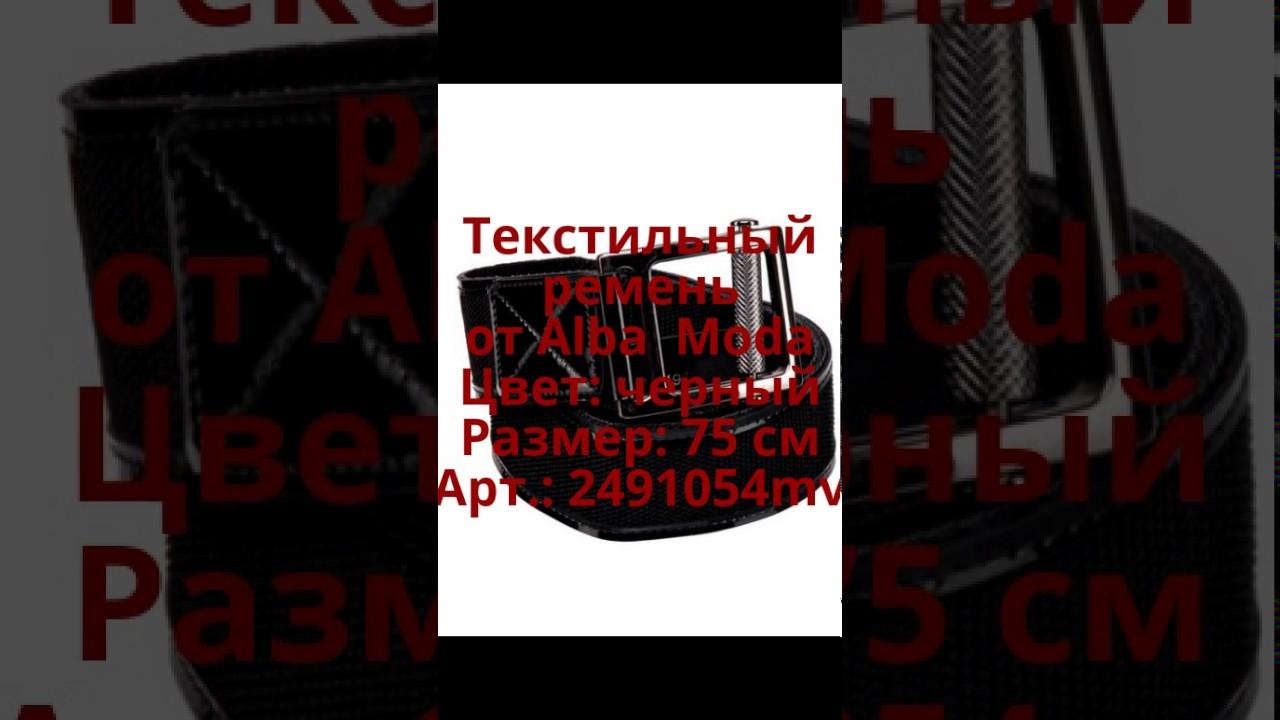 Купите мужскую коллекцию massimo alba с доставкой по москве и по всей россии. Новинки, ❰❰❰мужская коллекция massimo alba❱❱❱ из лучших бутиков мира.