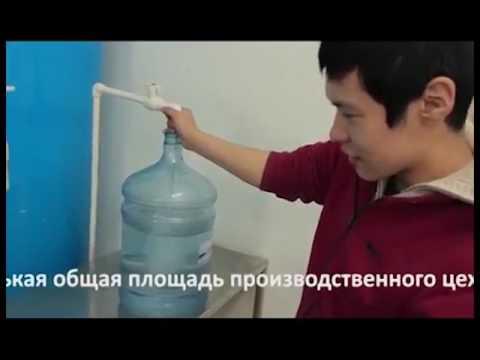 Проверка службы по доставке воды