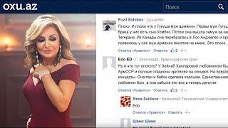 Что пишут азербайджанцы про Гугуш из-за концерта в Ереване. Гугуш (Фаиге Атешин)