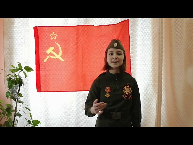 №138 Дыбенко Алёна. Песня