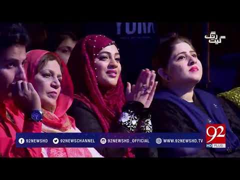 Allah Waariyan | Shafqat Amanat Ali Live | 19 June 2018 | 92NewsHD