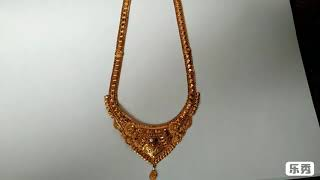 25 Grams Gold long chain model from GRT jewellers