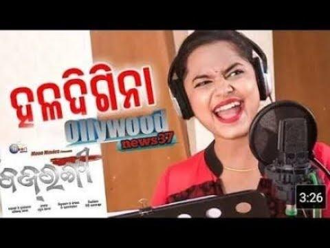 Mo Haldi Gina Dj Mix II Durga Puja Dance Mix 2017