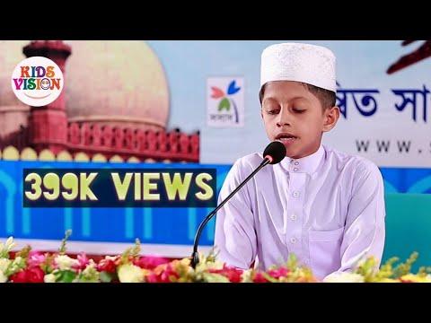 Sakibur Rahman   Champion   Qirat Competition 2017 by sosas   Surah Ar-Rahman