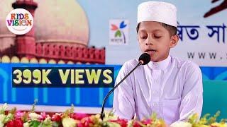 Sakibur Rahman | Champion | Qirat Competition 2017 by sosas | Surah Ar-Rahman