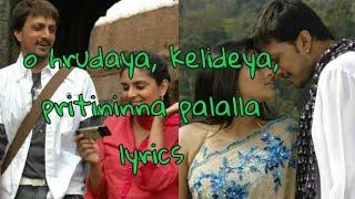 Kiccha sudeep Mussanjemaatu oh Hrudaya kelideya song with lyrics