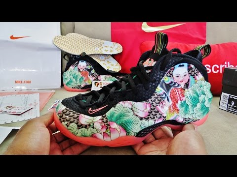 "NIKE FOAMPOSITE ONE ""TIANJIN CHINA"""