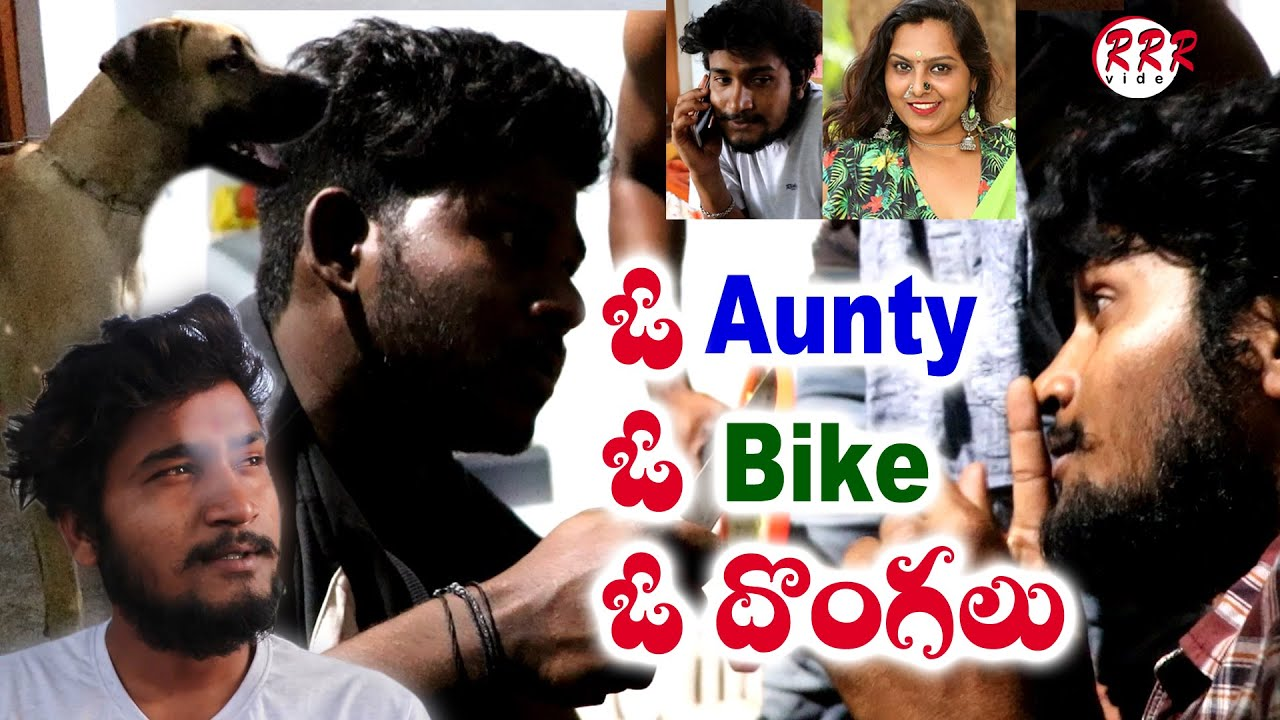 oh aunty oh bike oh dongalu | 2021 prank videos | telugu prank videos | nalgonda videos | rrr videos
