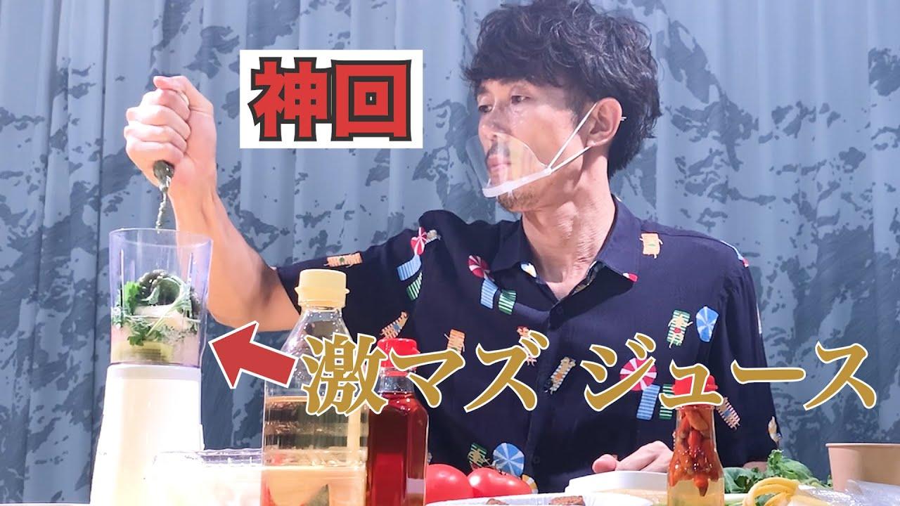 【神回ドッキリ】Fujiyamaに激マズジュース飲ませたら奇跡が起きたww【SUSHI★BOYSのいたずら】