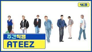 [주간아 미방] ATEEZ - Deja Vu (에이티즈 - 데자부) 4K 직캠 l EP.529