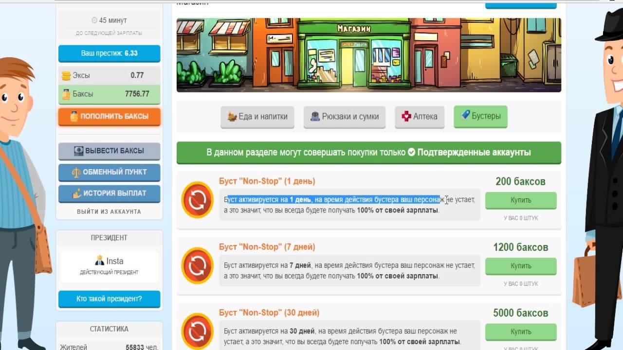 Заработать 550 рублей в интернете бизнес идеи с минимальными вложениями inurl forums yabb pl action
