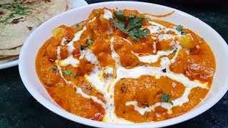 shahi gobhi masala // Restaurent style gobhi masala // mughlai gobhi masala // shahi gobhi grevy
