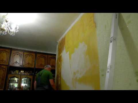 подготовка стены для жидких обоев