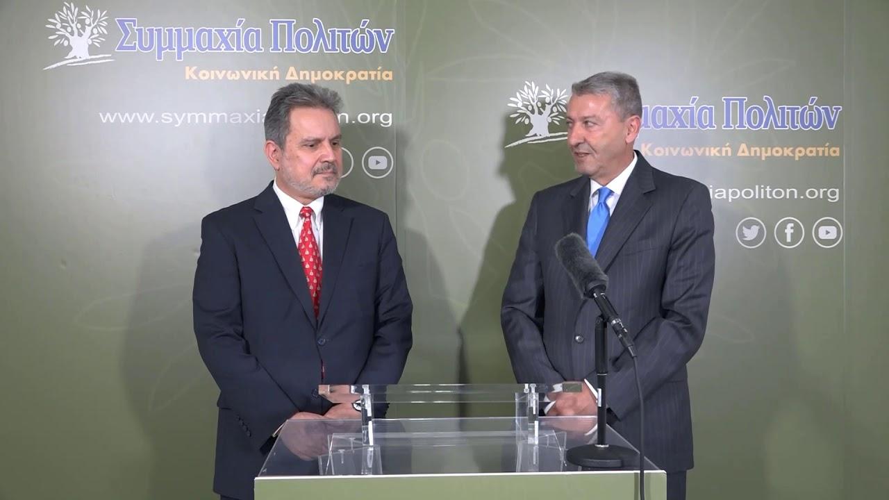 Συνάντηση Προέδρου Συμμαχίας Πολιτών με Έλληνα Πρέσβη στην Κύπρο
