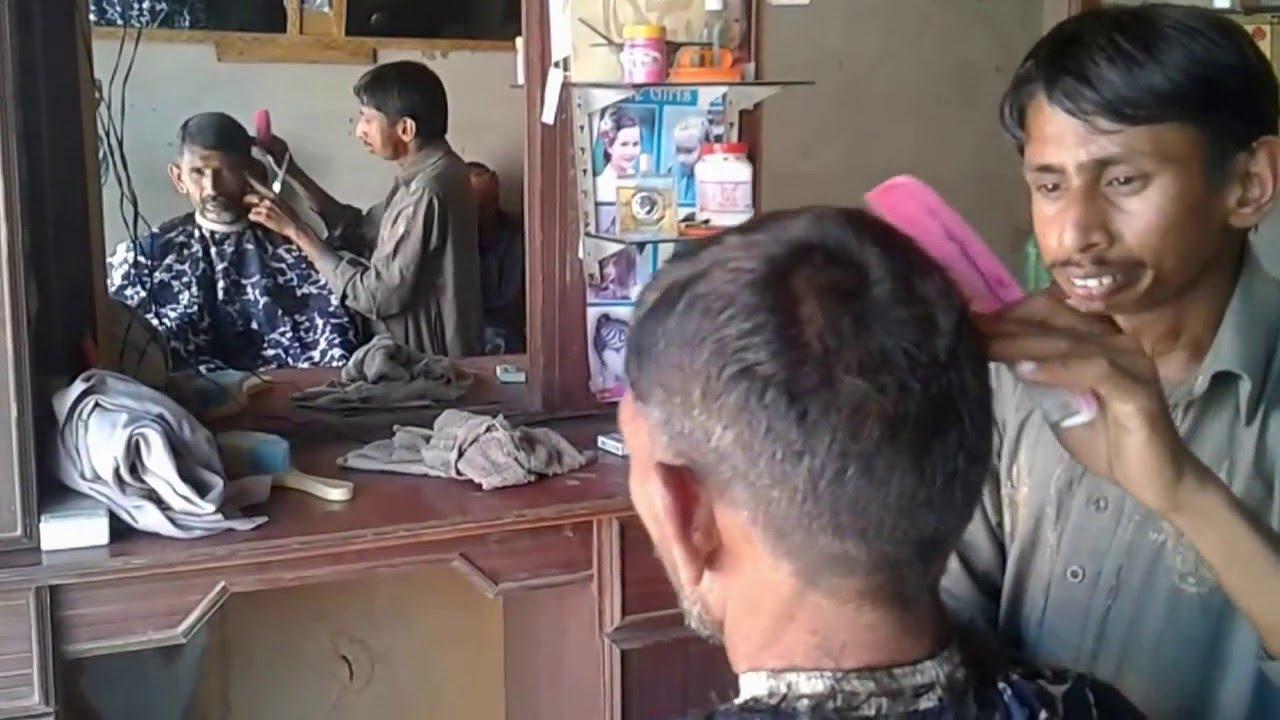 Vip Hair Cutting Master Youtube