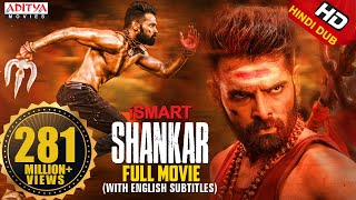 ismart Shankar (2020) Full Hindi Dubbed Movie || Ram Pothineni, Nidhhi Agerwal,Nabha Natesh | DMOVIE