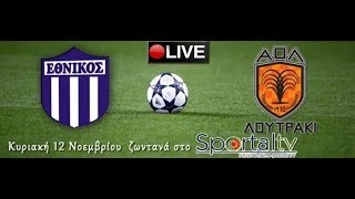 Ethnikos vs Loutraki full match