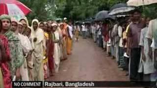 Rajbari, Bangladesh