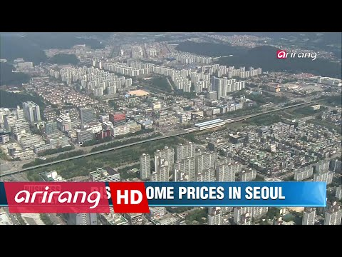 Business Daily(Ep.344) Rising home prices _ Full Episode