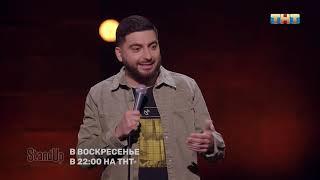 Роман Косицын про молодую жену, общение в чатах и Воронеж