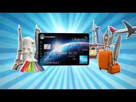 Sampath Bank American Express® Platinum Ultramiles Credit Cards