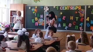 Первый раз в первый класс Измаильская школа #1 им. А.В.Суворова