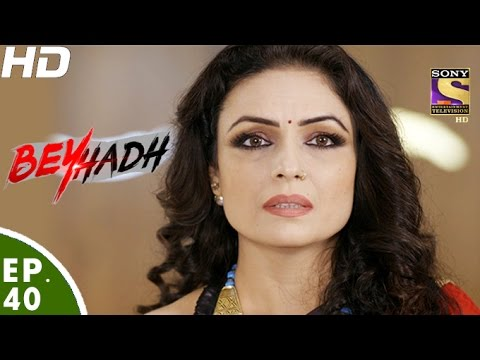 Image result for beyhadh episode 40