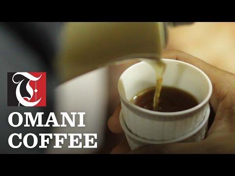 How to make traditional Omani Coffee