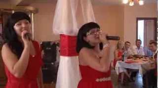 Поздравление от подружек невесты на свадьбе.Лучший подарок молодожёнам