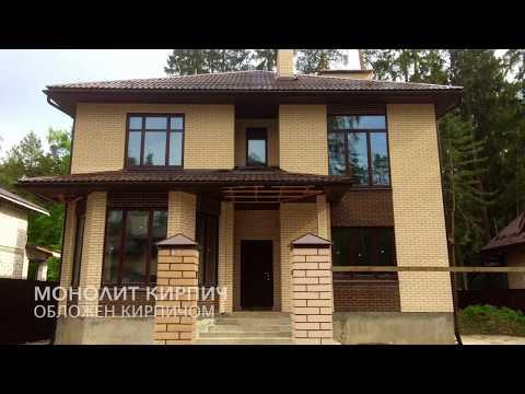 Дом в Малаховке 400 м | Новорязанское шоссе