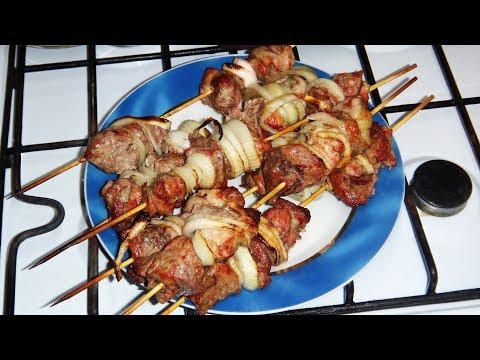 Шашлык из мяса в духовке простой видео рецепт