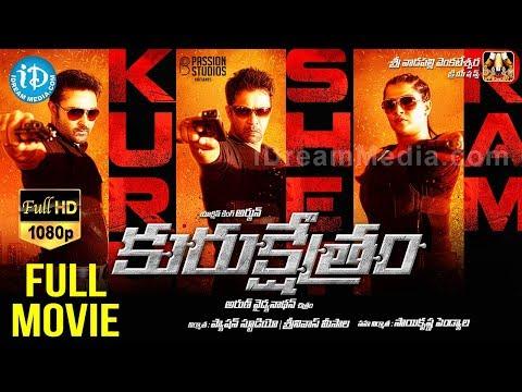 Kurukshetram Full HD Movie || Arjun || Prasanna || Vaibhav || Varalakshmi Sarathkumar